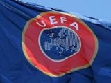 «Фенербахче» и «Бурсаспор» смогут участвовать в еврокубках
