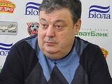 Александр Лившиц: «Ну нет в городе Кривом Роге денег на футбол!»