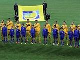 Рейтинг ФИФА: Украина по-прежнему 28-я