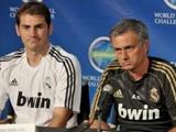 «Реал» ищет голкипера не для усиления конкуренции Касильясу