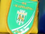 «Карпаты» рискуют не получить аттестат из-за исков в гражданских судах