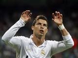 Криштиану Роналду: «Судья в одиночку лишил нас победы»