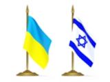 Украина дважды сыграет с Израилем