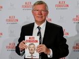 Читатели нашли 45 ошибок в биографии Алекса Фергюсона