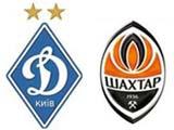 Билеты на матч «Динамо» — «Шахтер» от 40 гривен
