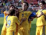 U-19: Украина cкладывает чемпионские полномочия