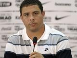 Роналдо: «Бразилия — безопасная страна»