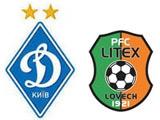 «Динамо» — «Литекс»: стартовые составы команд