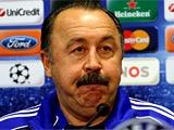 Валерий ГАЗЗАЕВ: «Решающим в матче с «Аяксом» станет исполнительское мастерство»