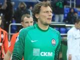 Андрей Пятов: «Теперь на повестке дня — матч с Финляндией»