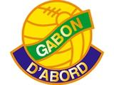 Габон предлагает Испании 4 миллиона евро за товарищеский матч