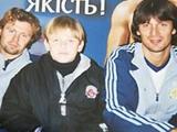 Светлана КОВАЛЬ: «Сын не хотел быть вратарем»