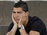 Криштиану Роналду арестован в Мадриде