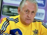Михаил ФОМЕНКО: «Ярмоленко и Степаненко? Если будут разборки, то будет некогда заниматься делом»