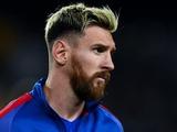 УЕФА проверила на допинг Месси и еще 11 футболистов «Барселоны»
