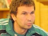 Сергей Долганский: «О завершении карьеры пока не думал»