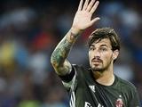 «Ювентус» может пополниться защитником «Милана»