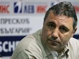 Христо Стоичков попал под следствие
