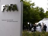 ФИФА пожизненно отстранила от футбольной деятельности троих фигурантов дела о коррупции
