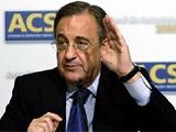 Перес хочет создать европейскую Суперлигу