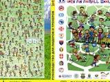 ФФУ вспомнила об уроке футбола