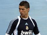 Криштиану Роналду: «Не уйду из «Реала», пока не выиграю с ним что-то значимое»
