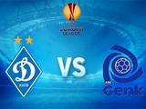 «Динамо» — «Генк»: стартовые составы команд