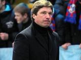 Юрий Бакалов: «Арсенал» на сегодняшний день не тренируется»
