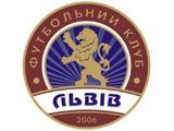 ФК «Львов» снимается с первой лиги и будет ликвидирован?