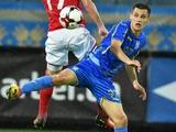 Официально. ФИФА понизила в статусе матч Украина — Мальта до «тренировочного»