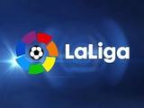 Ла лига попросила УЕФА начать расследование в отношении «Манчестер Сити» и ПСЖ