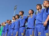 Сборная Украины U-17 пробилась в элит-раунд Евро-2012