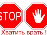 Цена «Украинской НЕправды»