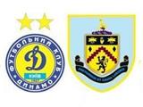 «Динамо» — «Бернли» — 2:1. Отчет о матче, ВИДЕО