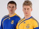 Сборная Украины получила нового спонсора и новую форму (ФОТО)