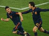Испания — самая дисциплинированная команда на ЧМ-2010