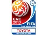 Жеребьевка клубного чемпионата мира-2013 пройдет 9 октября в Марокко