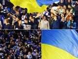 Александар Драгович: «Спасибо болельщикам за поддержку»