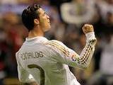 Роналду показал неприличный жест после матча с «Атлетиком»