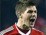 «Интер» готовит «Ливерпулю» крупное предложение по Джеррарду