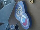 Сформирован Наблюдательный совет объединенного чемпионата