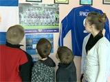 «Динамо» открыло фан-уголок в одной из школ Киева