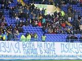 Роман Зозуля: «С такими болельщиками сборной Украины по силе любой соперник»