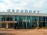 …А Мариупольский аэропорт сможет заработать лишь когда не будет линии фронта в 20 километрах от города