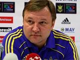 Юрий КАЛИТВИНЦЕВ: «С трудом уговорил Шевченко не лететь на этот турнир»