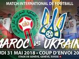 Украина — Марокко: опрос на игрока матча