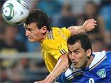 Блохин начал с победы над сборной Узбекистана (ВИДЕО)