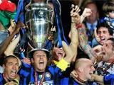 «Интер» выиграл Лигу чемпионов (ВИДЕО)
