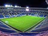 Стадион «Черноморец» снова не смогли продать