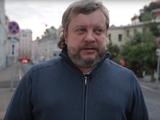 Алексей Андронов: «Марселю» не поможет даже домашнее поле. Моя ставка — победа «Атлетико»